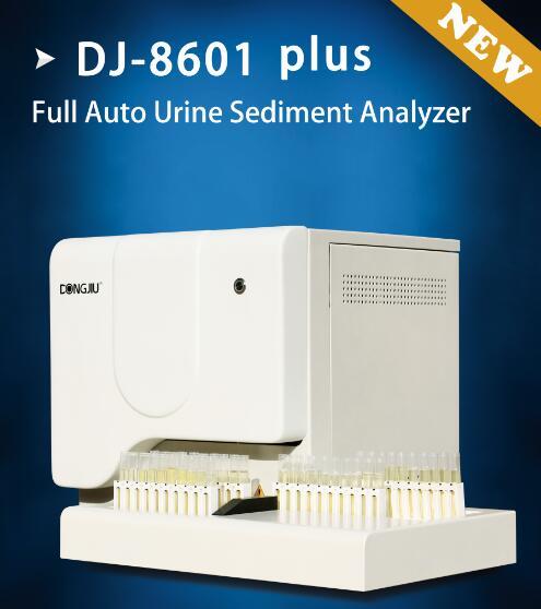 Urine Test Automatic Urine Sediment Analyzer DJ8601NEW