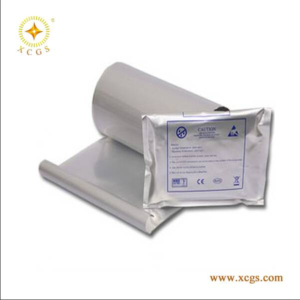 Aluminum Foil Vacuum Packaging Bags and Heat Sealed Bags
