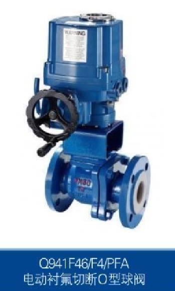 electric actuator lining ball valve