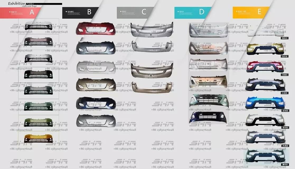 GM SAIC wuling hongguang chevrolet enjoy/cn100 front bumper