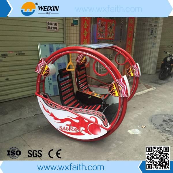 2015 best seller happy swing car for children