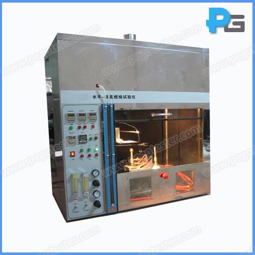 Lab Instrument UL94 Flammability Test Instrument