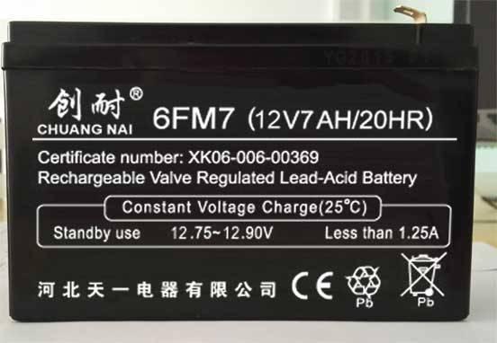 Long life VRLA sealed lead acid battery ups battery  12V 7AH