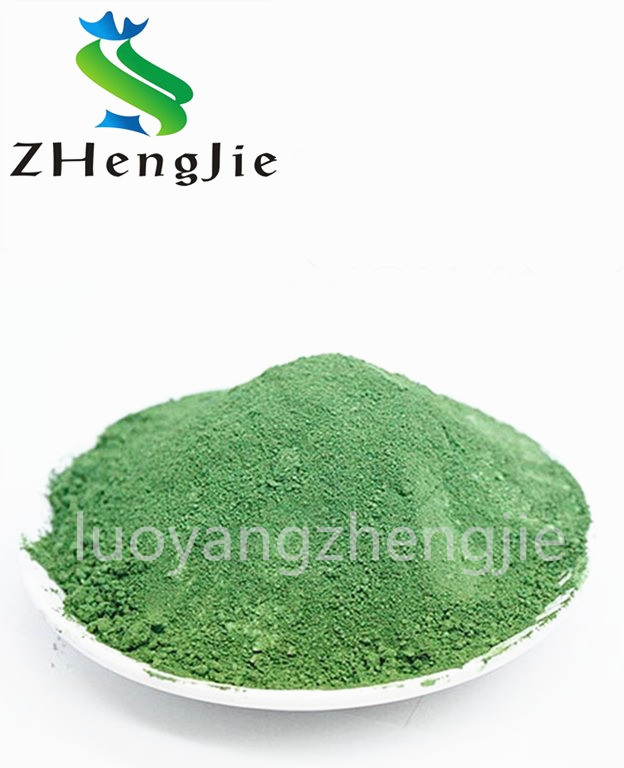 Pigment of Chromium Oxide Green Chrome Oxide Green with High Quality