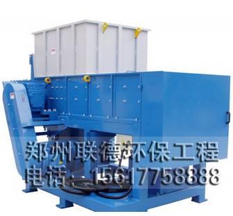 single shaft plastic shredder machine