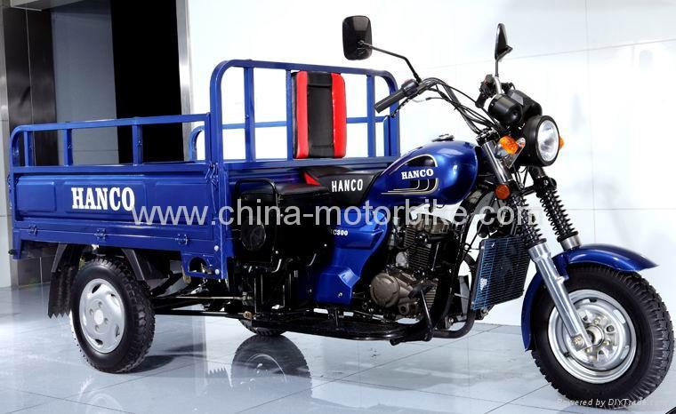3 wheel motorcycle, tricycle, larry, water cooling 300cc tricycle