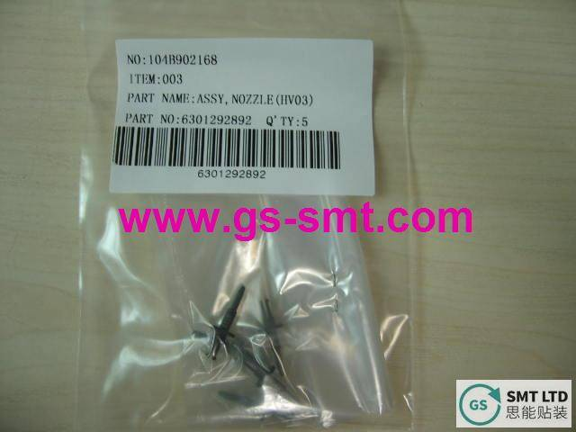 Hitachi Nozzle:630 129 2892  ASSY,NOZZLE(HV03)