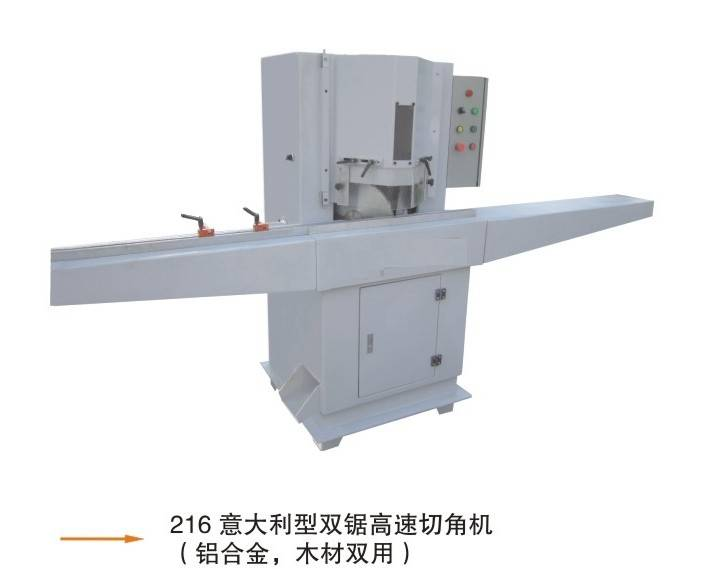 45° double angle of sawing  machine for shutter blinds