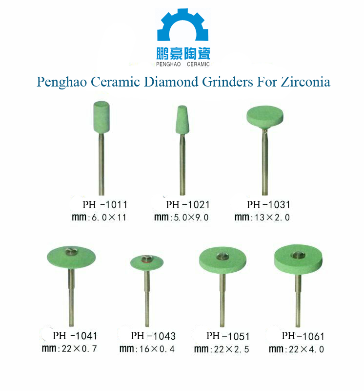PH Dental ceramic Diamond grinding stones for zirconia brown( 7 types )