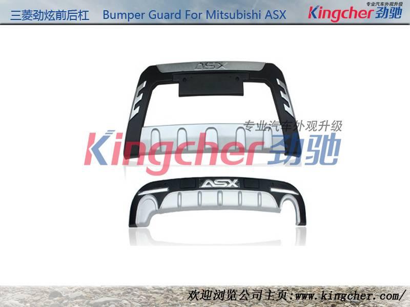 Bumper Guard for Mitsubishi ASX