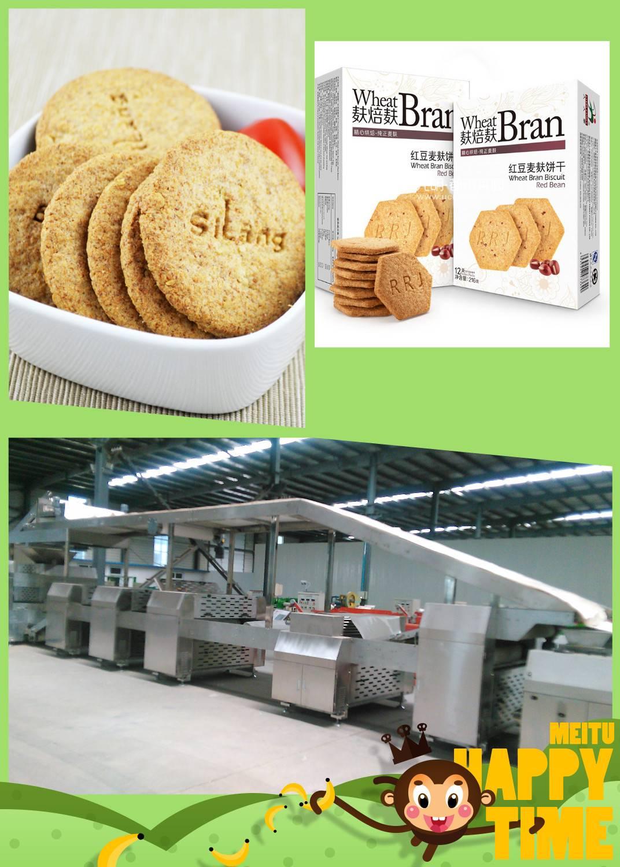 SH-2 Factory new design cheap sandwich hard biscuit machine