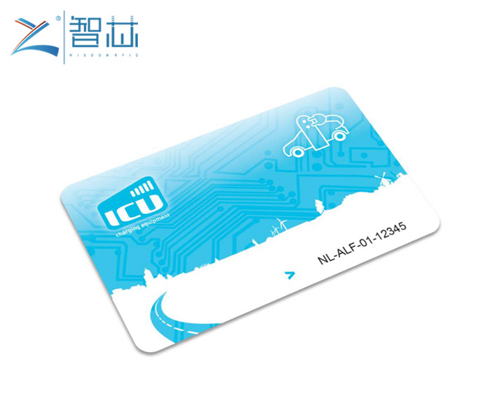 China Good Performance Dual Frequency RFID Card