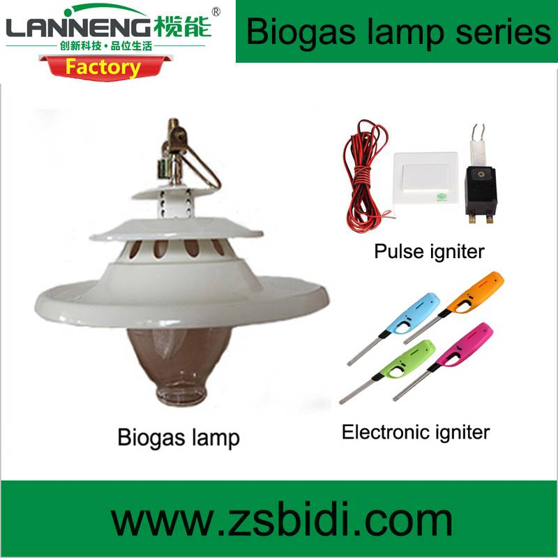 Low Comsuption Environmental Biogas Lamp