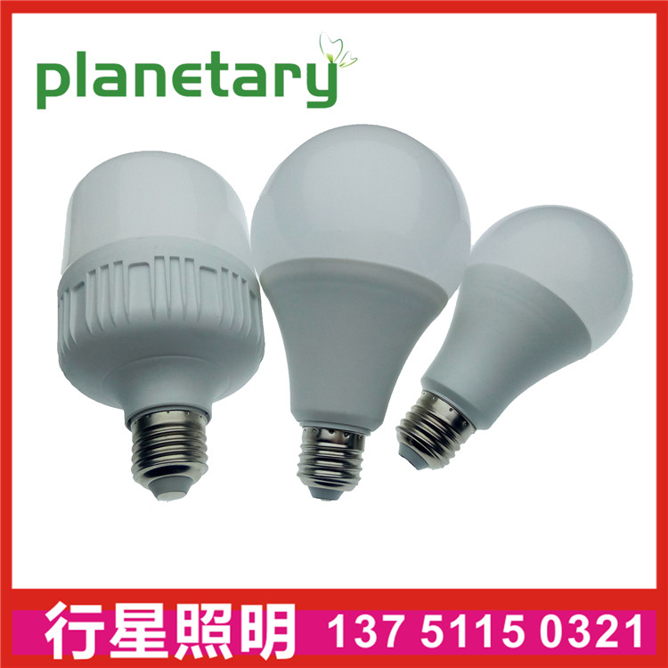LED bulb lamp emergency energy-saving lamp E27 aluminum 3 watt 5w7w9w12w28w38w48w