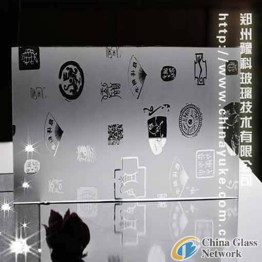 Yuke Acid glass etching powder