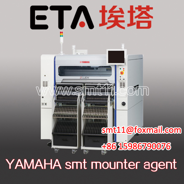 SMT Chip Surface Mounter Pick and Place Machine China Agent