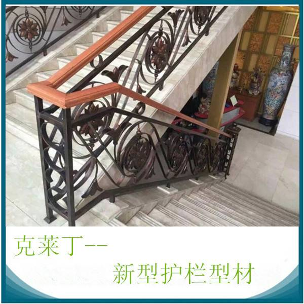 steel and zinc l handrail and steel guardrail
