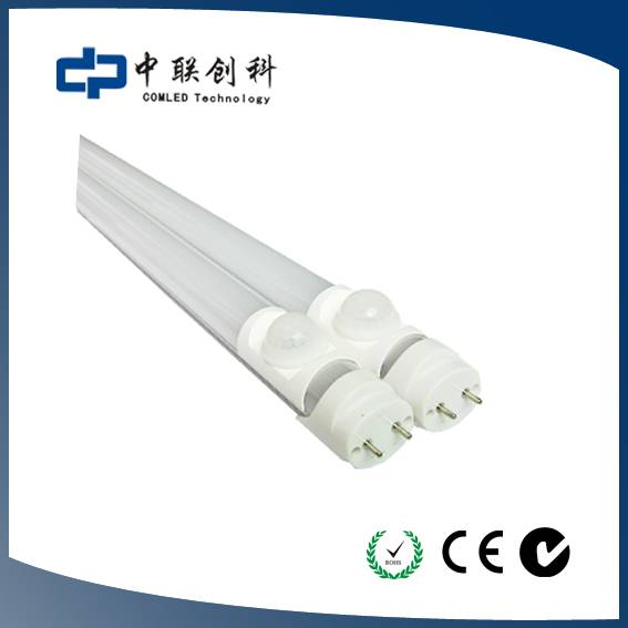 sensitive detection CE RoHS motion sensor tube