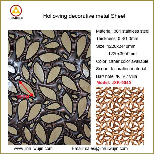 decorative hollowing metal panel