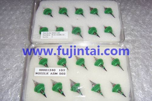 40001340    NOZZLE ASSEMBLY 502