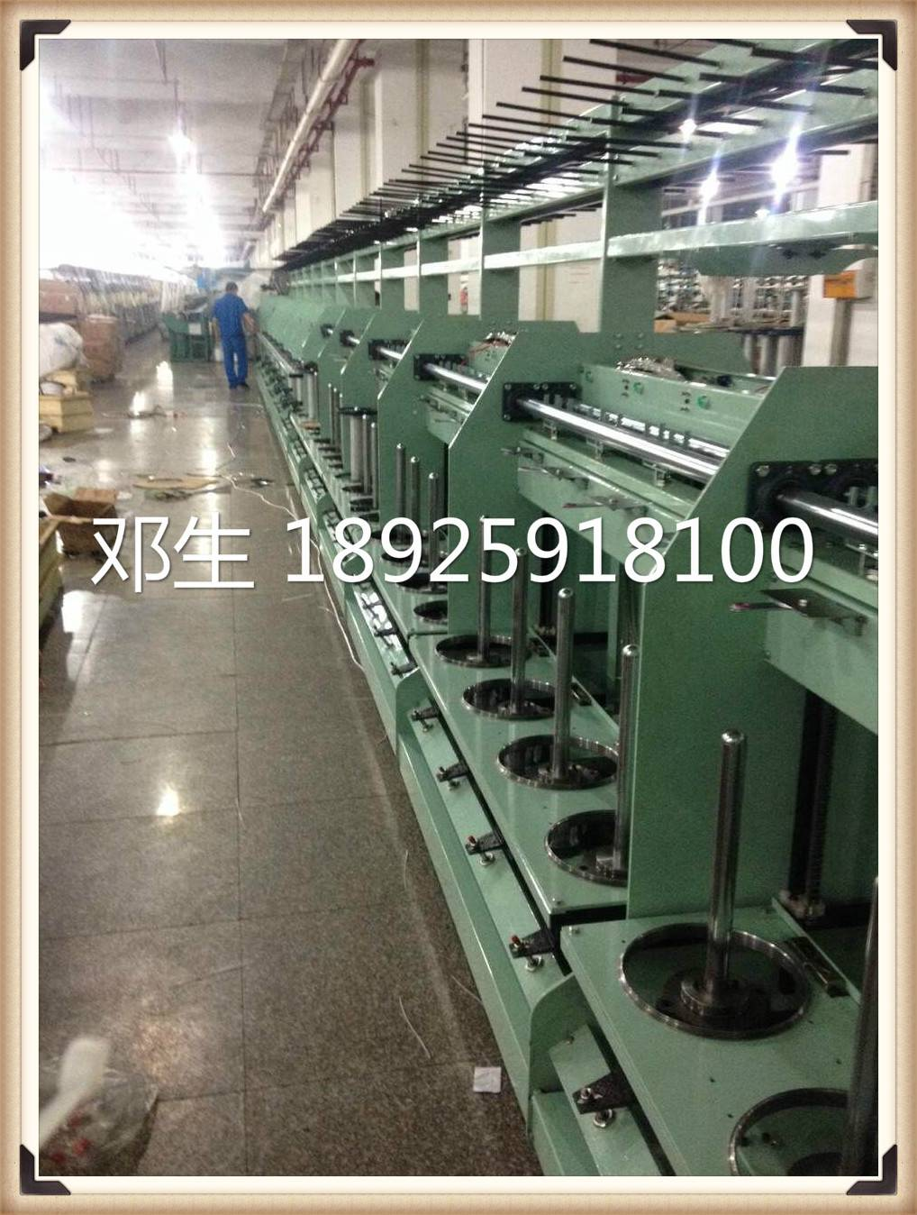 Large package centerline of machine