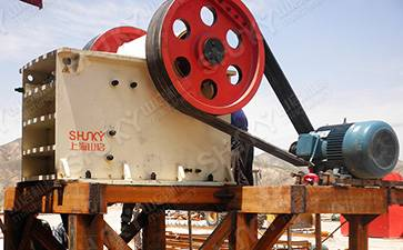 PE-750×1060 Jaw Crusher