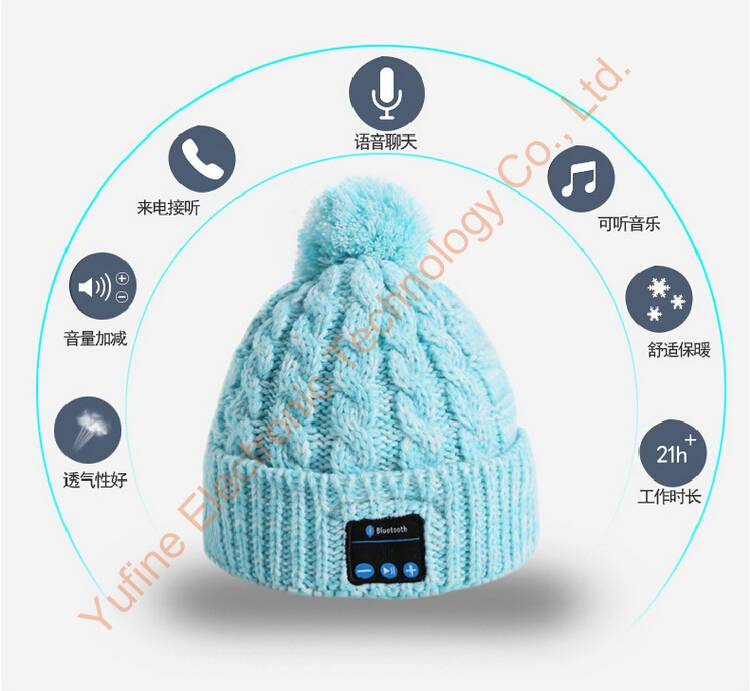 Sell Knitted wireless cap, Bluetooth music cap, wireless music hat, sports music cap, wireless  Chri
