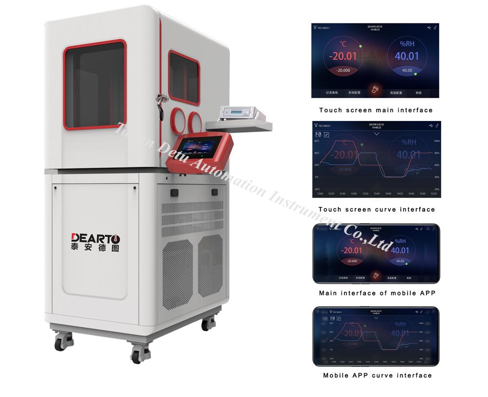 The standard version temperature and Humidity test Chamber