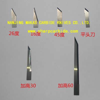 Newbull Blades, Newbull Knife Blades, Newbull Cutter Blades, Newbull Oscillating Blades
