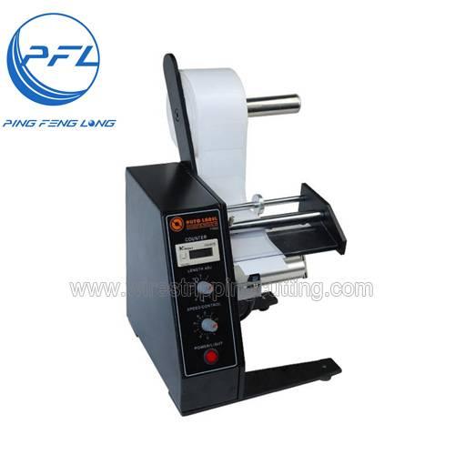 AL-1150D Automatic label dispenser
