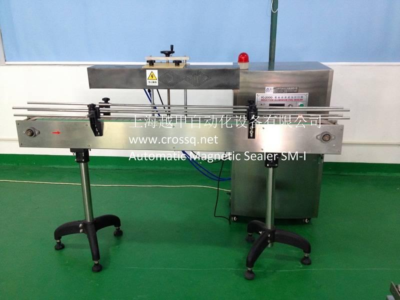 Automatic Magnetic Aluminum Foil Sealing Machine SM-I