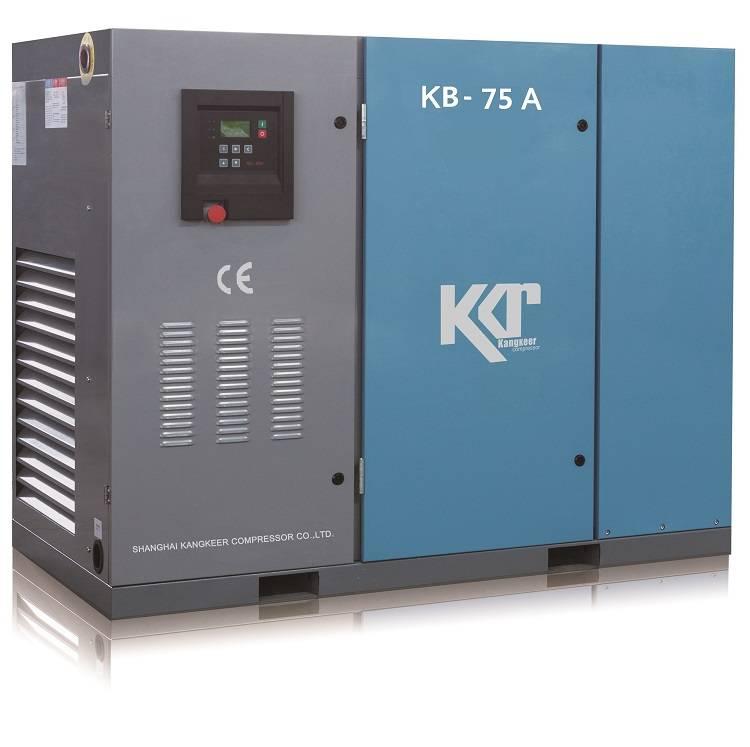 KB-75A rotary screw air compressor