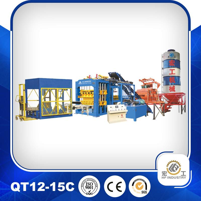 QT12-15C brick making machine brick machinery