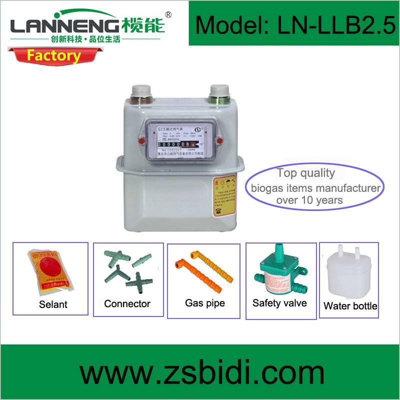 High sensitivity anti-corrosion biogas flowmeter, LPG flowmeter, NG flowmeter
