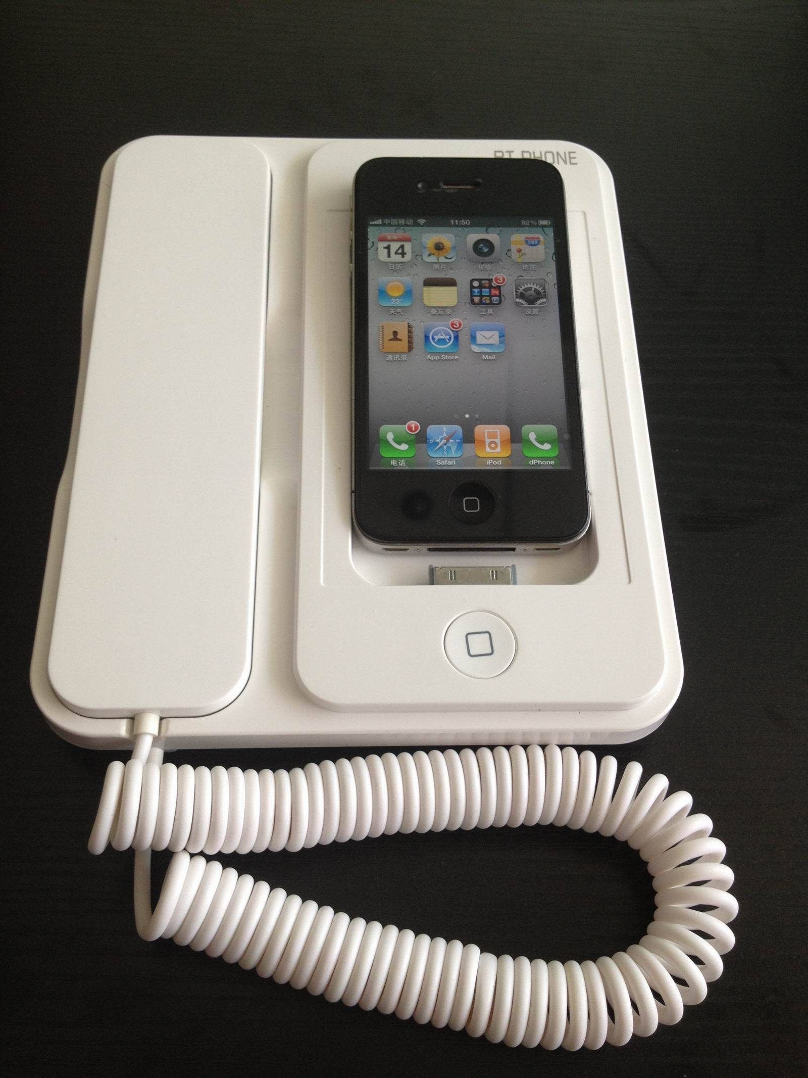 The world's first one Bluetooth Telephone for iPhone4/4S