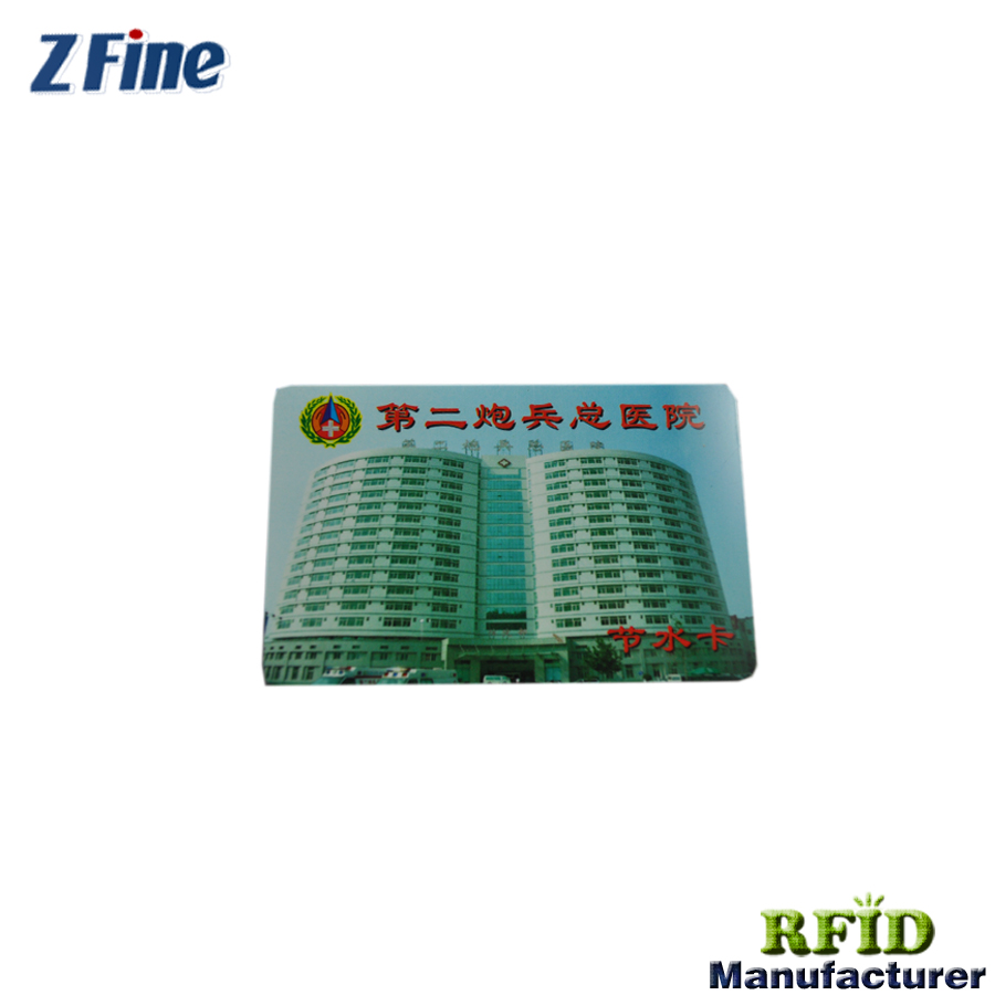 RFID contactless smart health care card