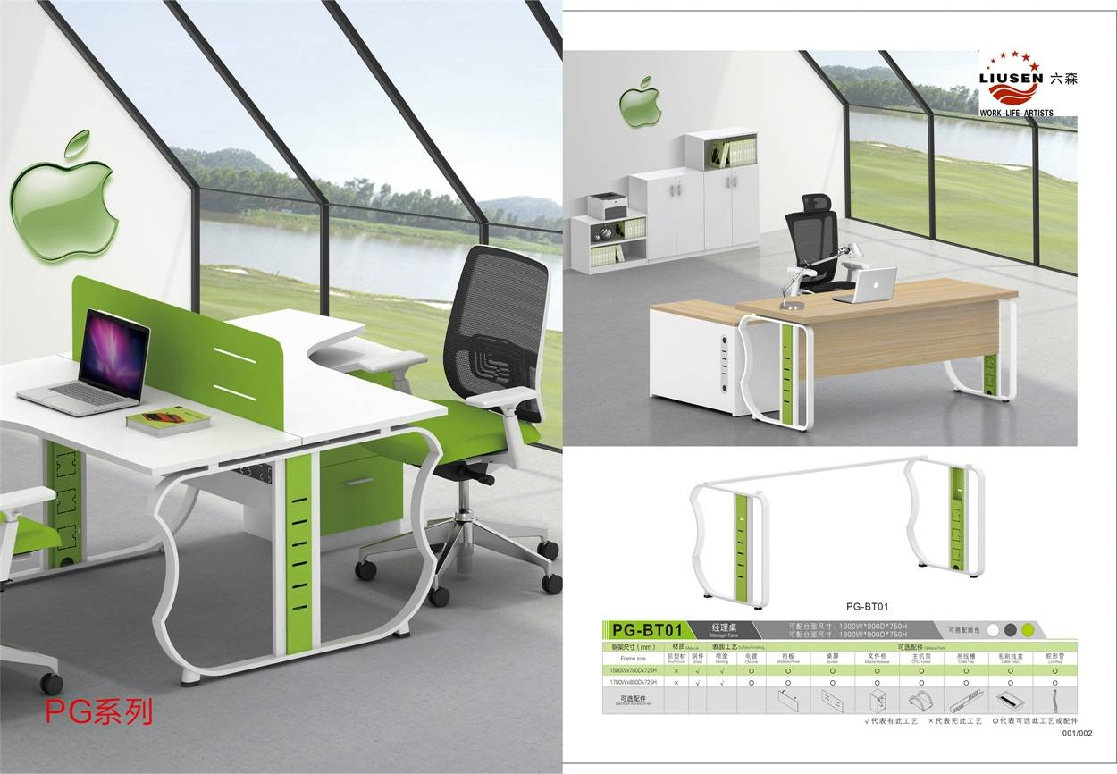 Elegant office workstation and simple executive desks