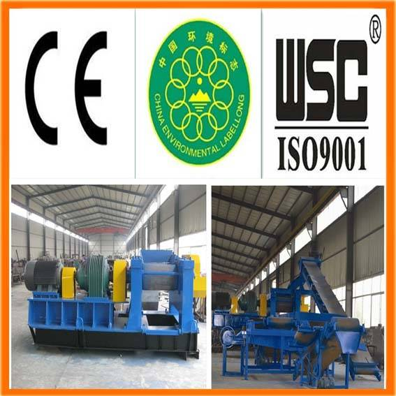 2013 Hotest waste  tires for recycling machine