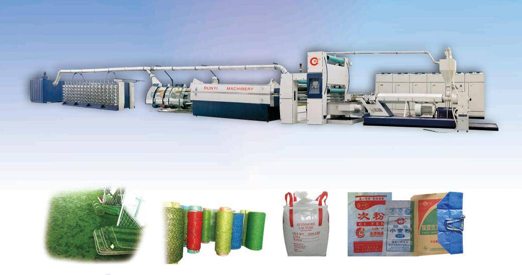 Artificial grass making-High-speed tape extrusion line-Plastic Extrusion Machine for Art-Grass