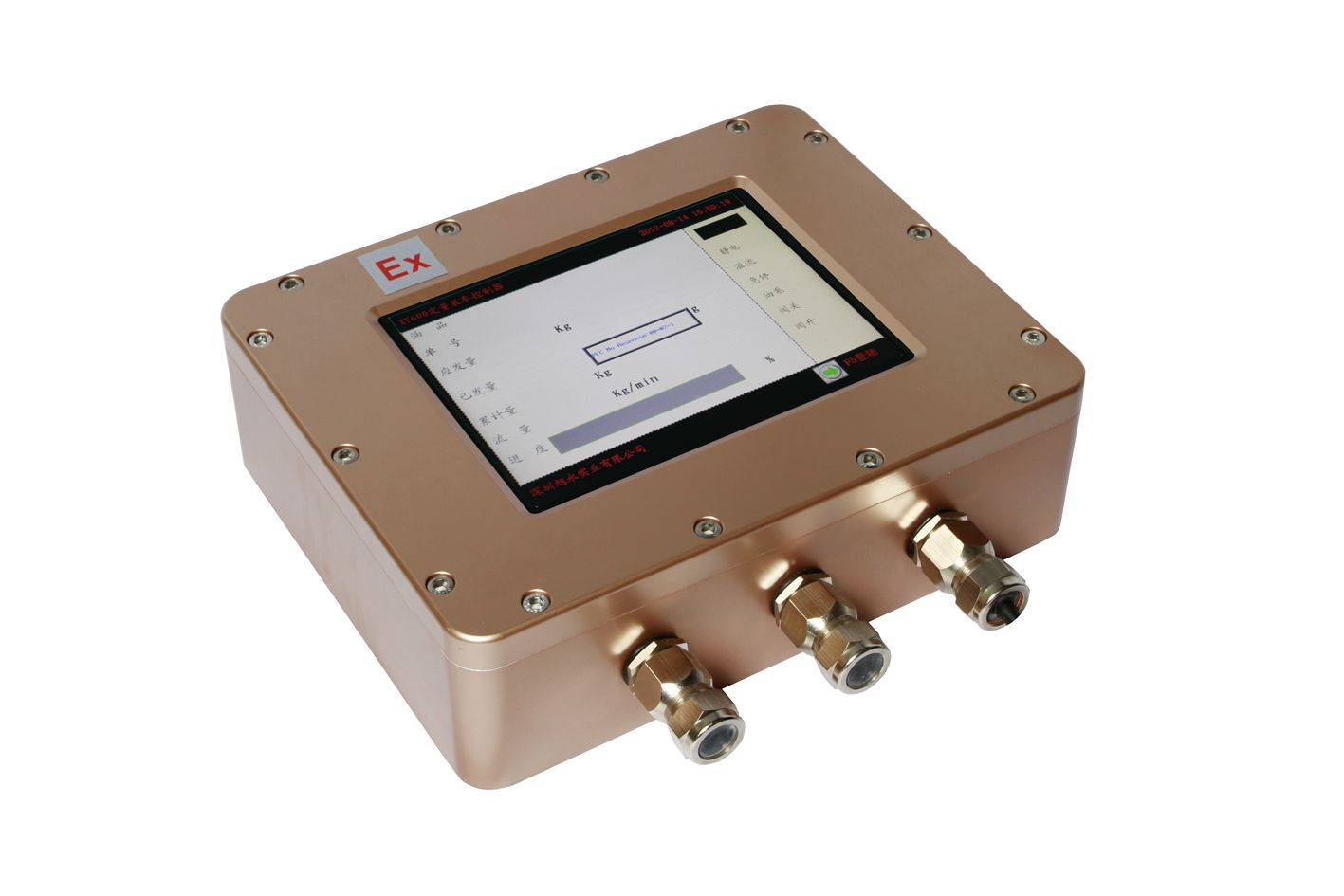 explosion proof oil tank monitor