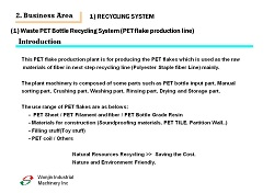 PET BOTTLE RECYCLING SYSTEM PLANT