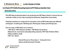 PET BOTTLE RECYCLING SYSTEM PLANT