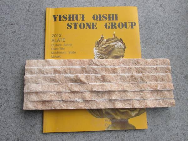 Red Marble Mushroom Stone