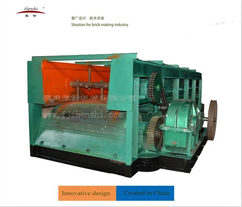 Box Feeder/Brick Making Machinery