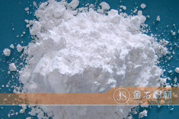 High Aluminum Powder refractory