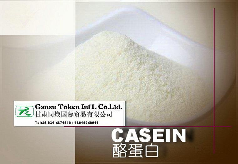 Techn. acid casein