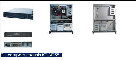 2u rackmount chassis,case,hotplug,hotswap