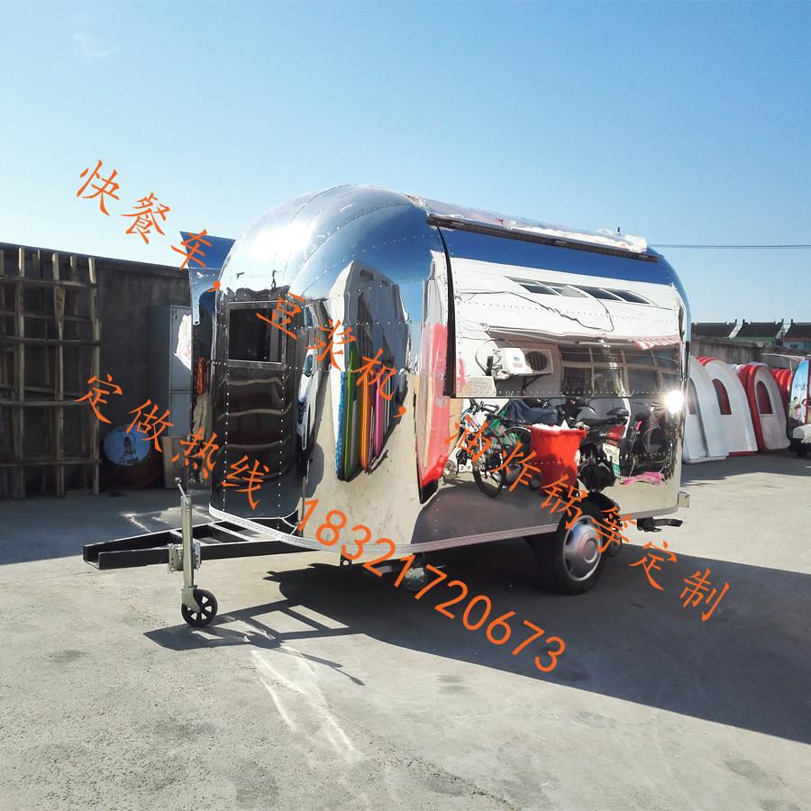 Stainless steel food trailer fast food cart mobile food truck coffee kiosk van