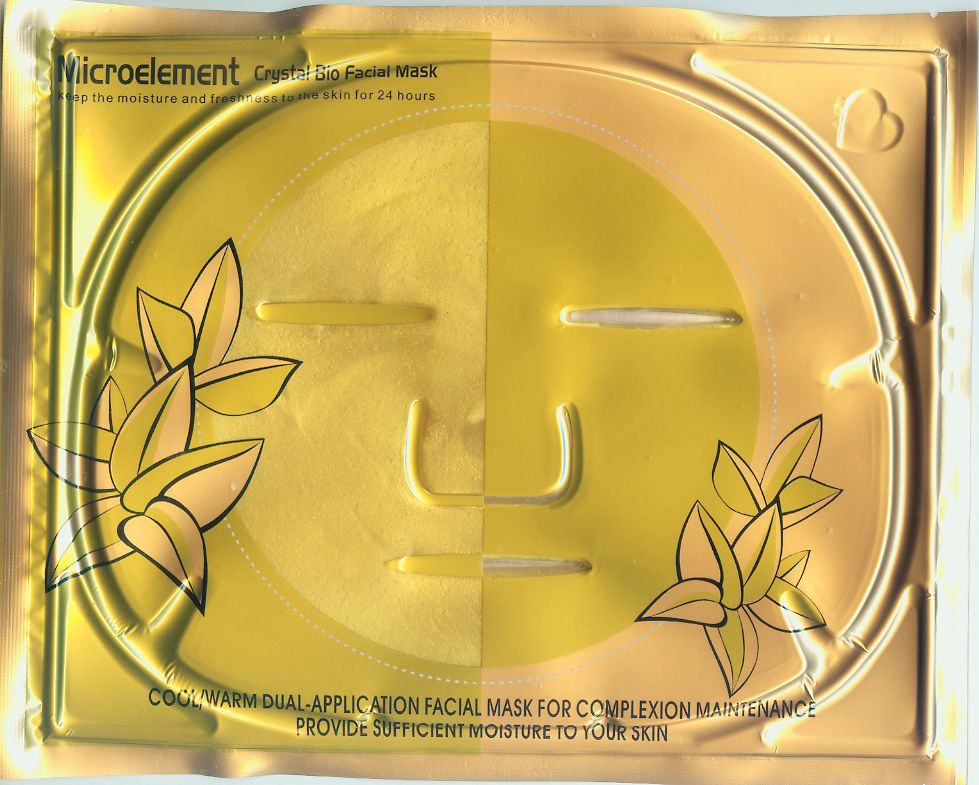 QianBaiJia Gold Anti-aging Mask