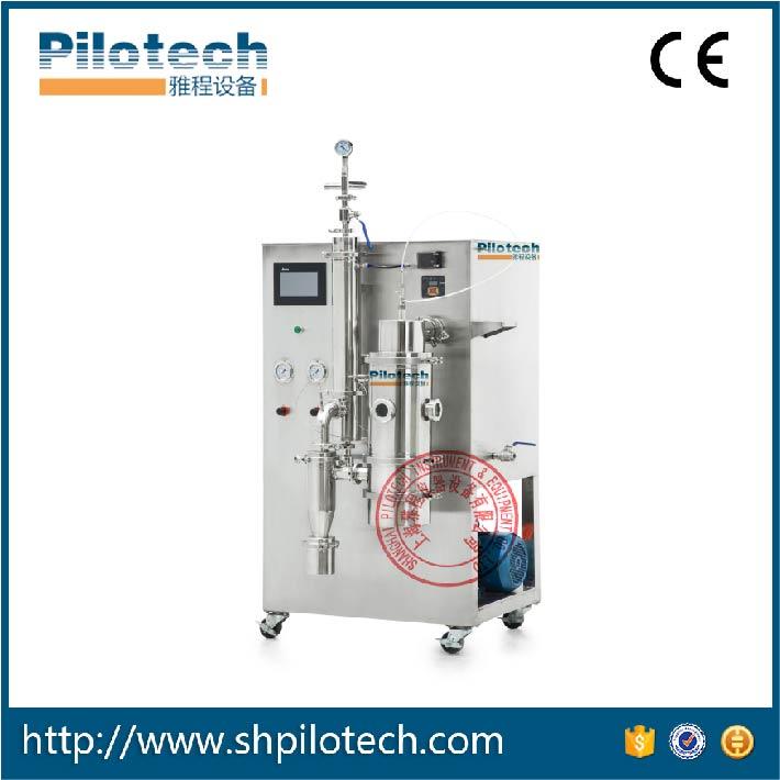 Lab Vacuum Spray Dryer YC-2000